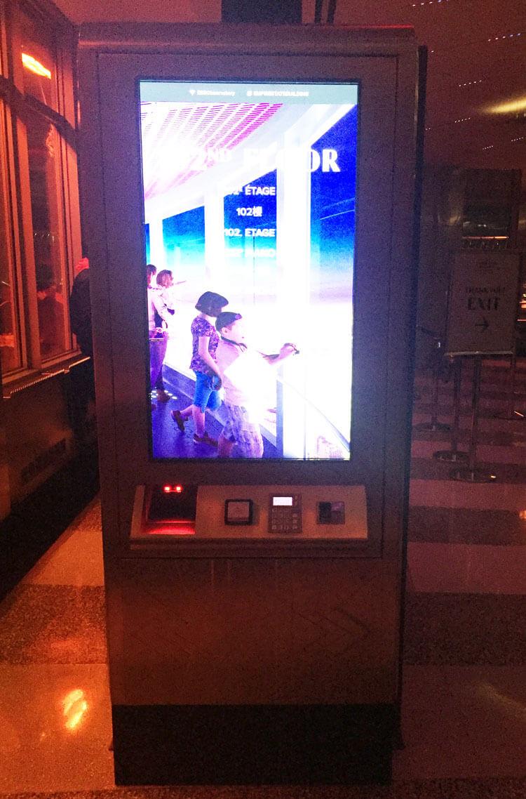 Máquina vending entradas